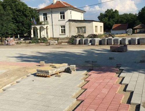 Реконструкция на зелени площи, площад и пешеходни направления в с.Партизанин