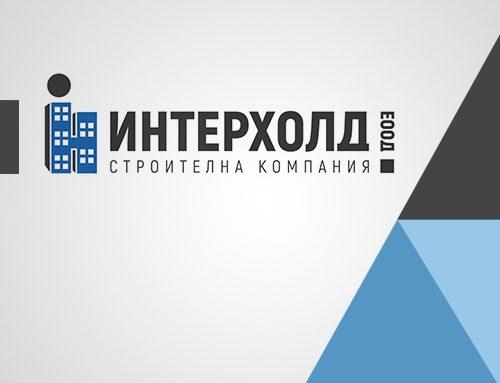 Рехабилитация на улици – Община Горна Малина