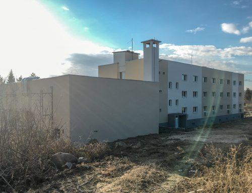 Учебно-тренировъчен комплекс на ГДПБЗН