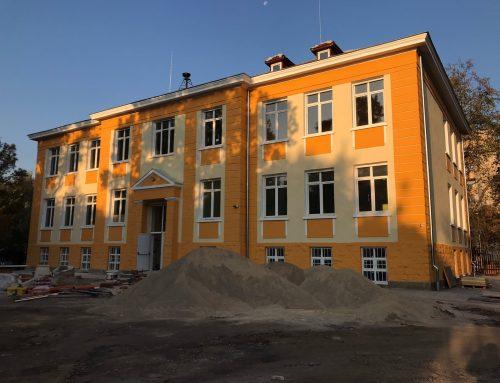Ремонт и реконструкция на 33-та Езикова гимназия