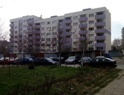 """""""Енергийна ефективност по Националната програма в Община Сливен"""""""